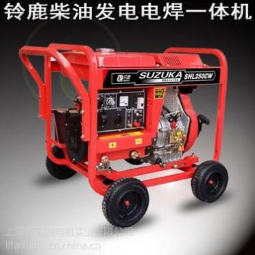 能发电还可电焊是叫发电电焊一体机