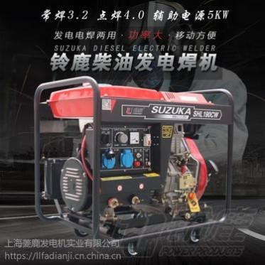 工程水电用柴油发电焊一体机