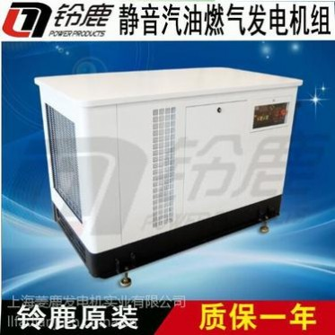 20KW静音式汽油发电机