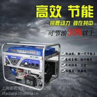 单缸5KW汽油发电机
