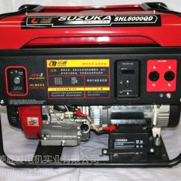 铃鹿7KW汽油发电机SHL8000QD