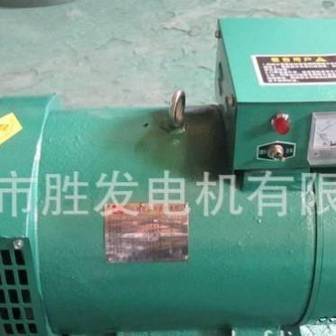 福建 福安 胜发 STC-8 8KW 三相交流同步发电机  柴油单机  机组