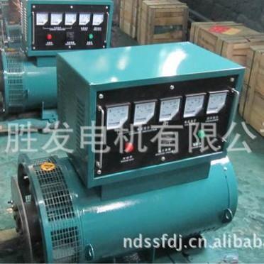 闽东福建福安胜发TZH-250  250KW相互励三相交流同步发电机、柴油
