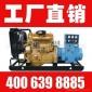 供应64KW上柴股份(东风)柴油发电机组